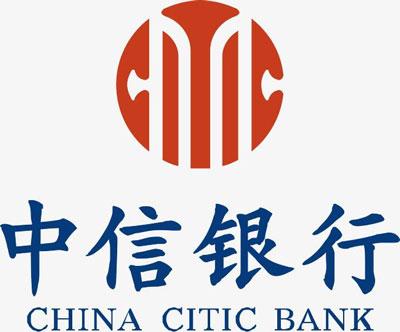 中信银行被罚195万