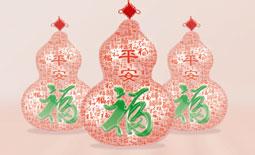 平安福(2019)Ⅱ保险产品计划