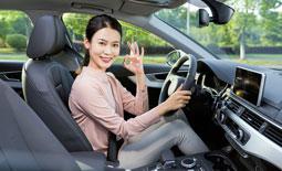 e车有保驾驶员及乘客意外伤害保险